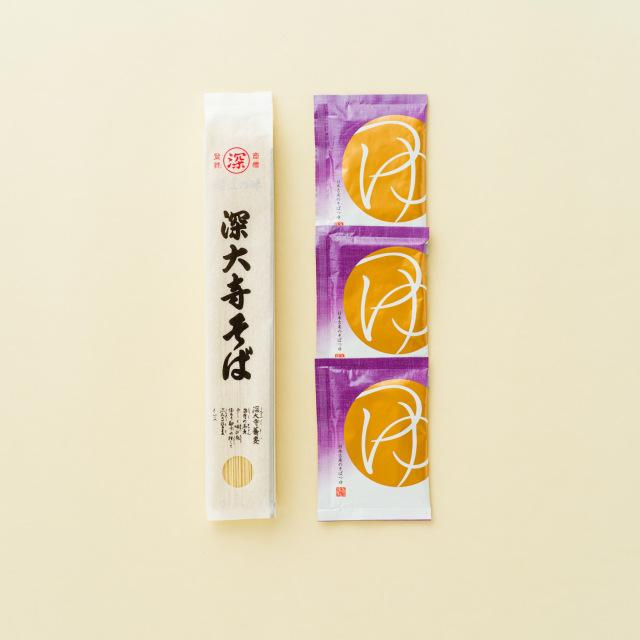 深大寺そば 麺匠の味 冷たいそば用お試しセット  (3人前)
