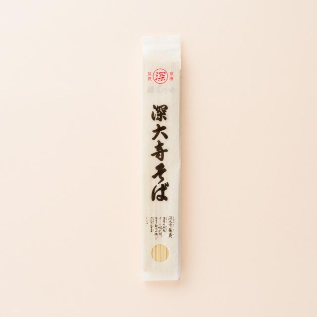 深大寺そば 麺匠の味 乾麺 (3人前)