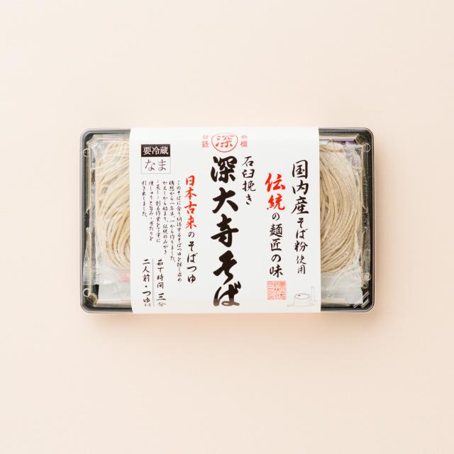 深大寺そば 麺匠の味 生麺 (つゆ付き 2人前)