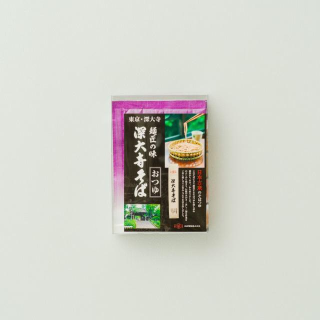 そばつゆ (3人前)