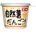 自然薯団子汁