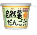 自然薯団子汁 味噌味