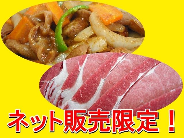 ジンギスカン・味付ホルモンお試しセット(各500gづつ)
