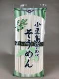 小豆島乾素麺