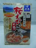 原藤桜えびご飯の素商品写真