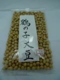 鶴の子大豆商品写真