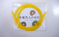 水引素材(材料) 黄色12本