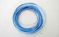 青色グラデーション10本 四季の糸 水引素材(材料)
