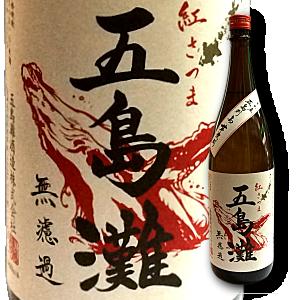 五島灘 芋焼酎 特約店 三重県 販売