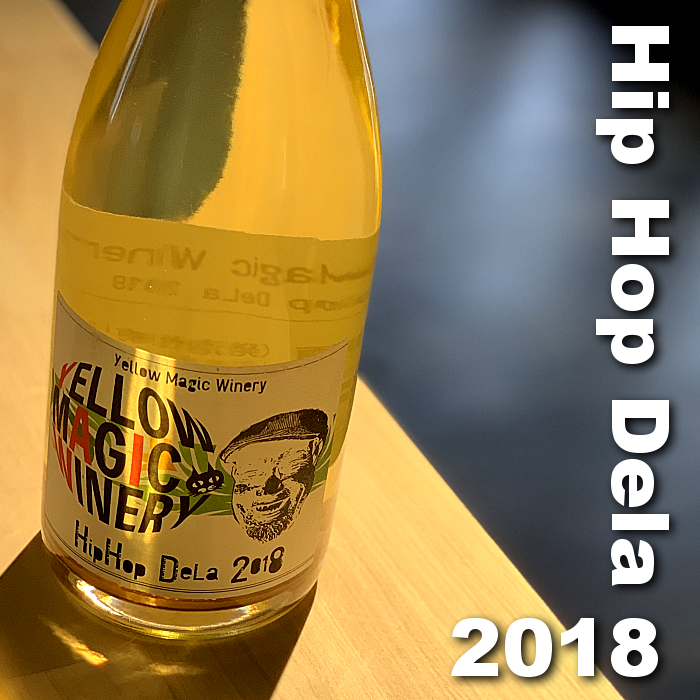 Yellow magic winery にごりワイン 岩谷澄人