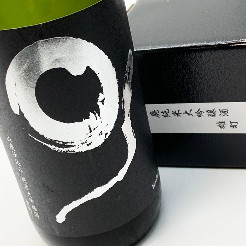 ほしいち 市野屋 日本酒 地酒 三重県 通販