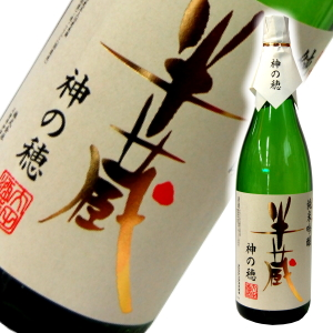半蔵 大田酒造 伊賀 三重県 地酒