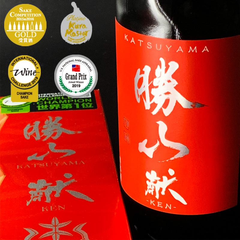 勝山 勝山酒造 日本酒 鴒 三重県 販売店