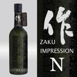 作(ザク) IMPRESSION インプレッション type - N 純米吟醸...