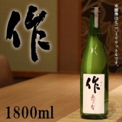 作(ざく) 恵乃智 純米吟醸 1800ml 【清水清三郎商店:三重...