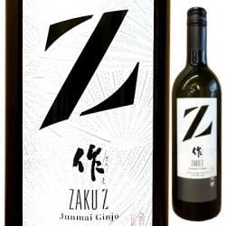 【10月21日出荷開始!】 作(ザク) 純米吟醸 Z(ゼット...