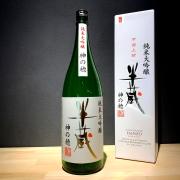 半蔵 大田酒造 三重県 地酒 日本酒 伊勢鳥羽志摩 伊勢志摩サミット乾杯酒