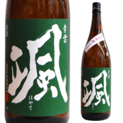颯 後藤酒造場 三重県 桑名 地酒