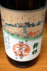 鉾杉 河武醸造 三重県 地酒 日本酒