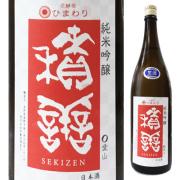 積善 せきぜん 西飯田酒造 三重県 特約店 販売