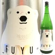 寒紅梅 しろくま 寒紅梅酒造 三重県 地酒 日本酒 特約店 伊勢鳥羽志摩