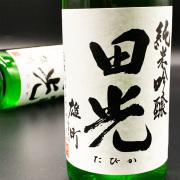 早春 田光 たびか 早川酒造  三重県 伊勢鳥羽志摩 販売店