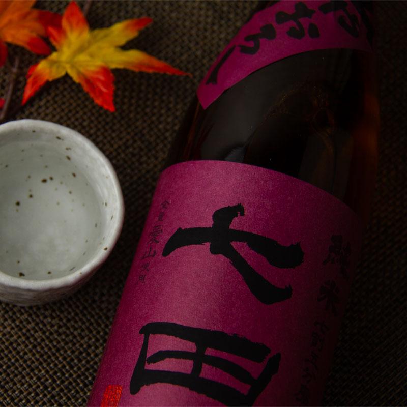 七田 天山酒造 日本酒 佐賀 三重県 特約店 通販