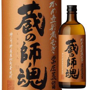 蔵の師魂 特約店 三重県 伊勢鳥羽志摩 販売