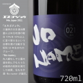 No name エスゴジュウ 三重 地酒 S50 伊勢鳥羽志摩 販売店
