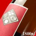 No name S50 三重県 地酒 茜