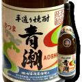 青潮 芋焼酎 特約店 三重県 伊勢志摩 販売
