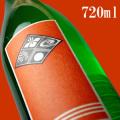No name S50 三重県 地酒 橙