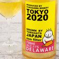 深川ワイナリー 日本ワイン 三重県 販売