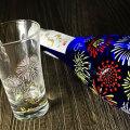 噴井 石川酒造 やまいし 三重県 日本酒 通販