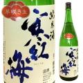 寒紅梅 寒紅梅酒造 三重県 地酒 日本酒 特約店 伊勢鳥羽志摩