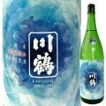 川鶴 川鶴酒造 三重県 特約店 販売店