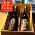 お歳暮 2021 作 ざく 奏乃智 雅乃智中取り 三重の日本酒飲み比べセット 純米吟醸 純米大吟醸 720ml 2本 【化粧箱&送料込(一部除く)】
