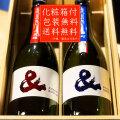 お歳暮 2021 三重の日本酒 半蔵 & アンド 純米酒 純米大吟醸 飲み比べセット720ml 2本 【化粧箱&送料込(一部除く)】