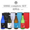 式 SHIKI 三重県 地酒 限定酒