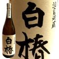 白椿 芋焼酎 三重県 販売 特約店