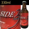 SIDE-3 サイドスリー 伊勢角屋麦酒 伊勢志摩 販売店 三重県