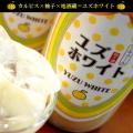寒紅梅 梅酒 柚子酒 寒紅梅酒造 三重県 地酒 日本酒 特約店 伊勢鳥羽志摩