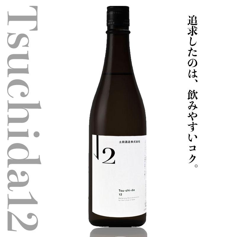 土田 ツチダ 日本酒 販売