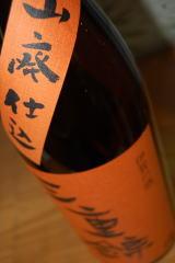 三重錦 中井酒造 三重県 地酒 プロボクサー