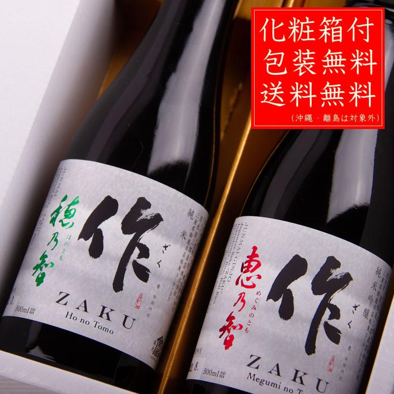 作 清水清三郎商店 三重県 伊勢志摩 販売