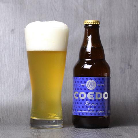 コエドビール瑠璃