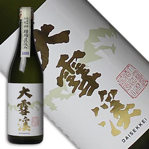 2019大雪渓隠し酒「純米吟醸無濾過生原酒」