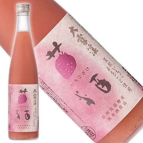大雪渓 苺酒 500ml