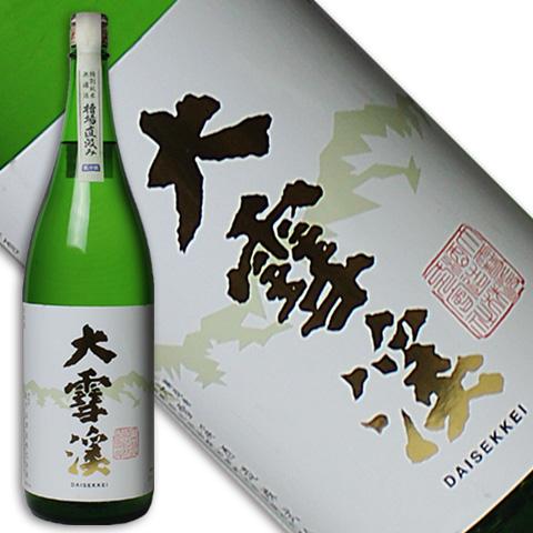 2019大雪渓隠し酒「特別純米無濾過生原酒」