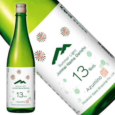 大雪渓 純米生原酒 13%